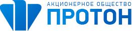 Открытое акционерное общество Протон